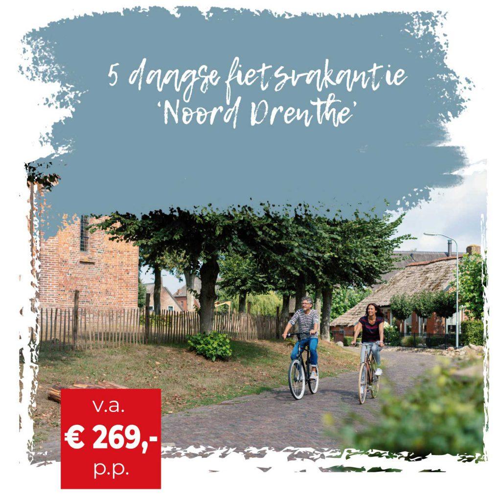 akantie met de hond - Noord Drenthe fietsvakantie